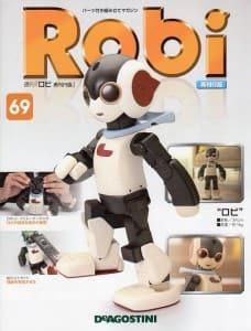 S-Robi-69-1