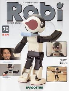 S-Robi-70-1