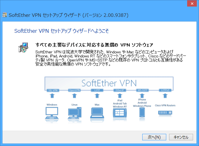 SC20130918-163043-00