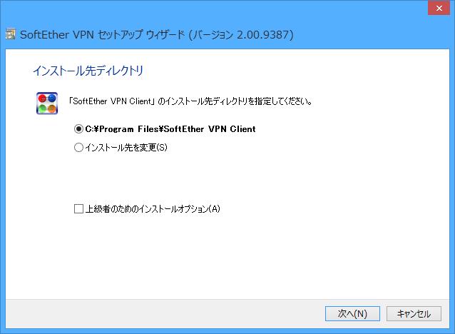 SC20130918-163212-00