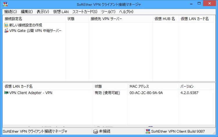 SC20130918-163410-00