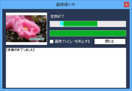 SC20140206-081924-00