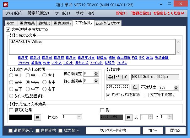 SC20140206-120354-00