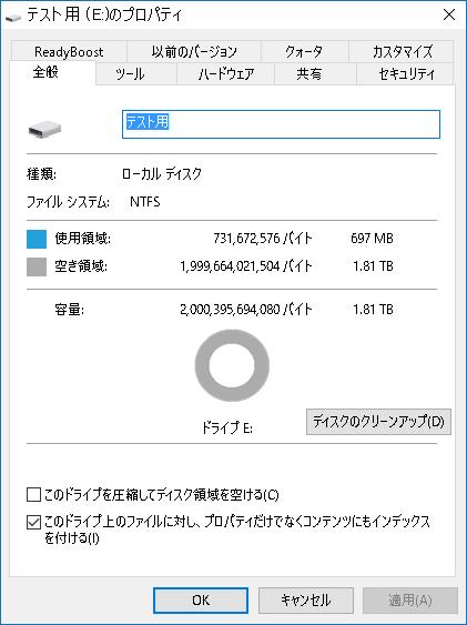SC20151227-121237-00