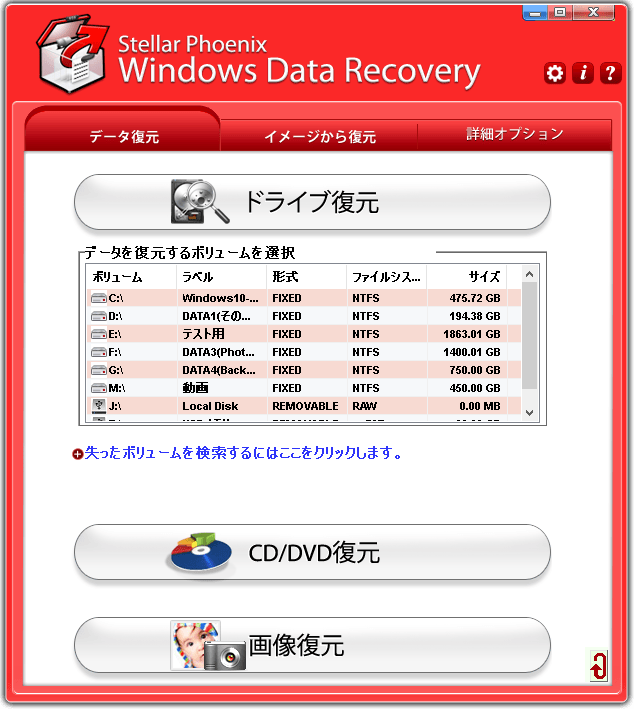 SC20151228-164343-00
