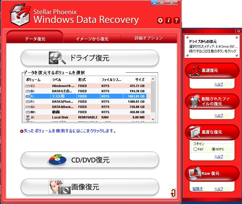 SC20151228-164438-00