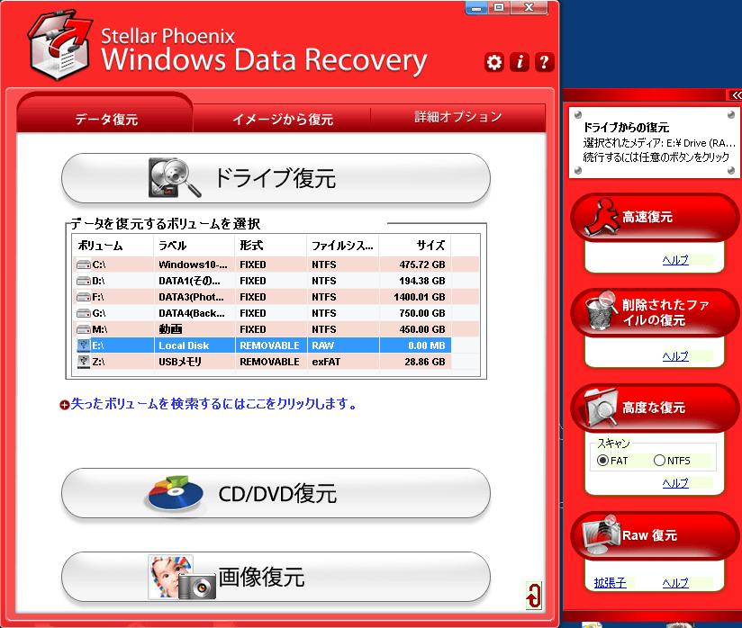 SC20151231-053953-00
