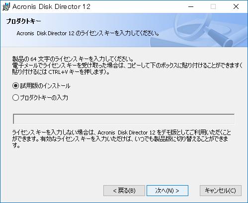 SC20151231-064849-00