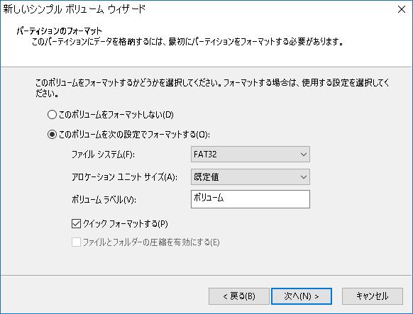 SC20151231-110552-00