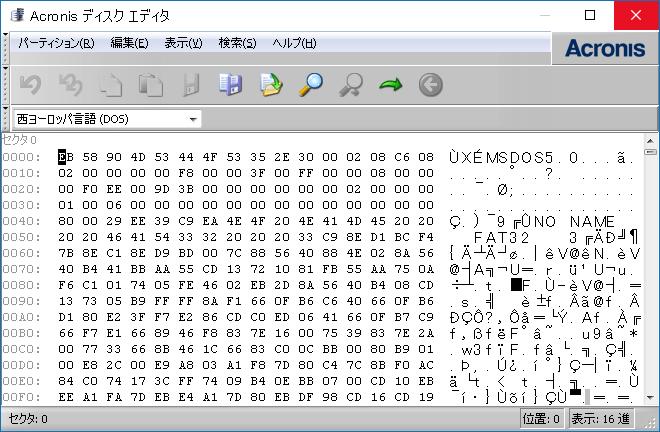 SC20151231-115726-00