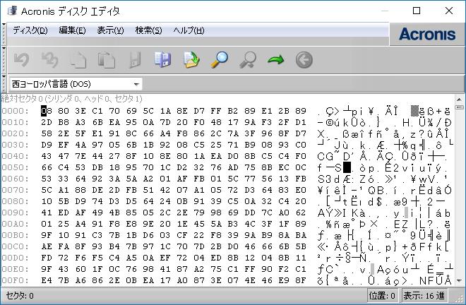 SC20151231-132148-00