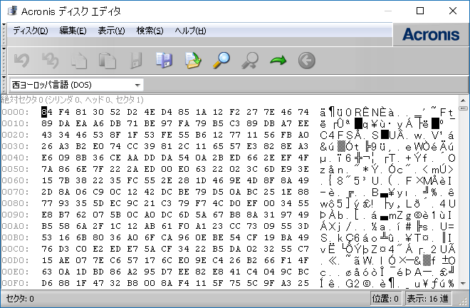 SC20151231-152443-00