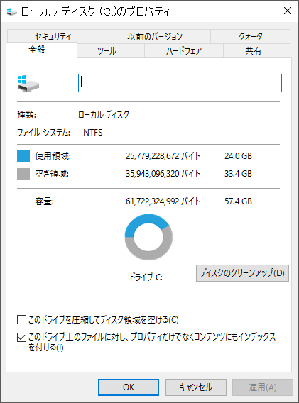 SC20160205-065041-00