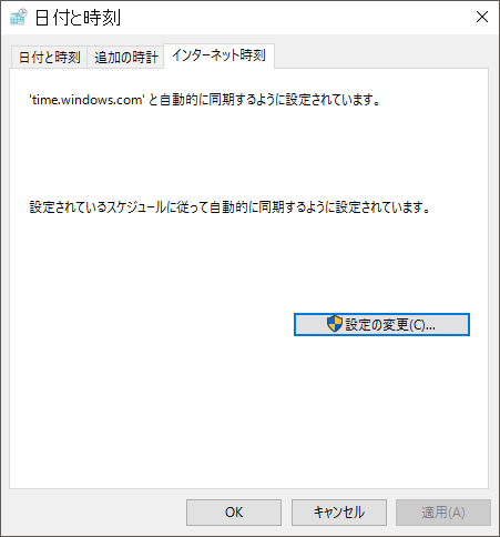 SC20160206-154401-00
