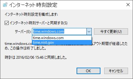 SC20160206-155127-00