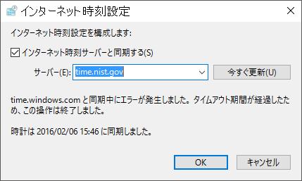 SC20160206-155143-00
