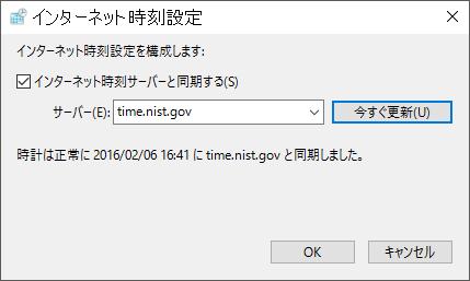 SC20160206-164138-00