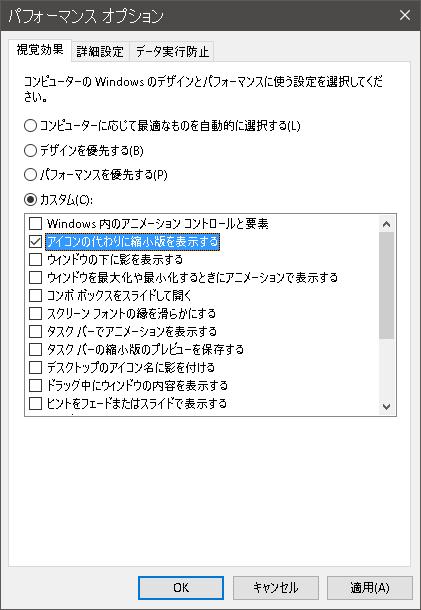 SC20160210-133107-00