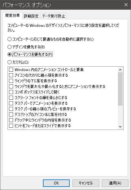 SC20160210-133721-00