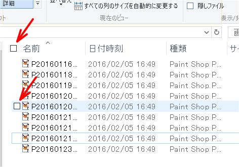 SC20160210-143455-00