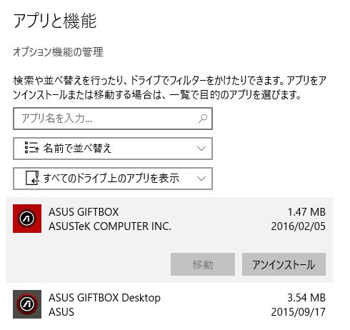 SC20160210-162911-00