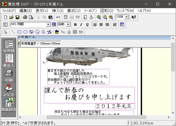 SC20160211-080010-00