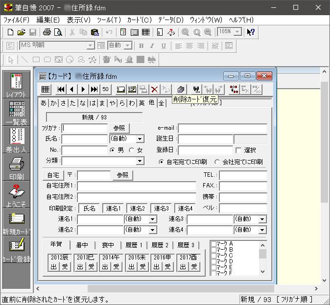 SC20160211-080155-00