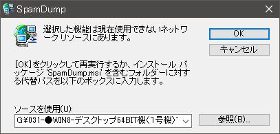 SC20160211-184130-00