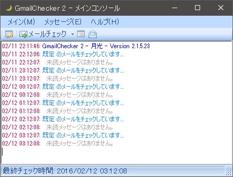 SC20160212-040433-00