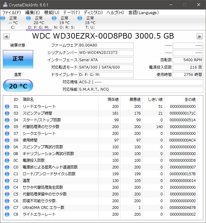 SC20160212-041908-00