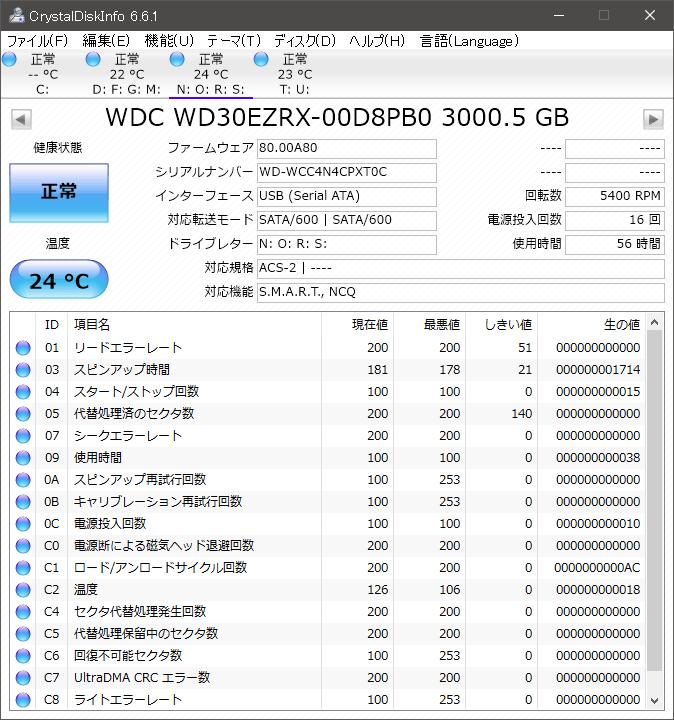 SC20160221-101358-00