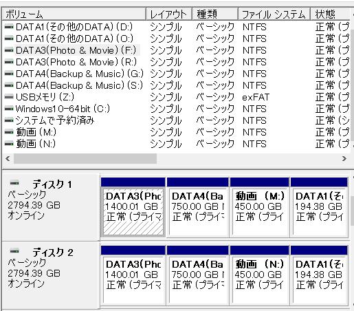 SC20160221-110426-00