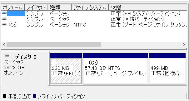 SC20160224-133209-00