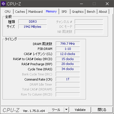 SC20160224-134656-00