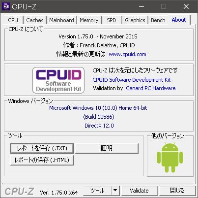 SC20160224-134741-00