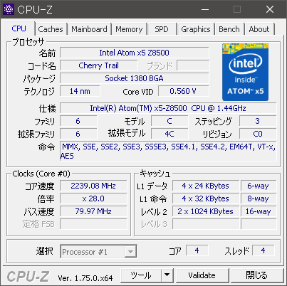SC20160224-154315-00