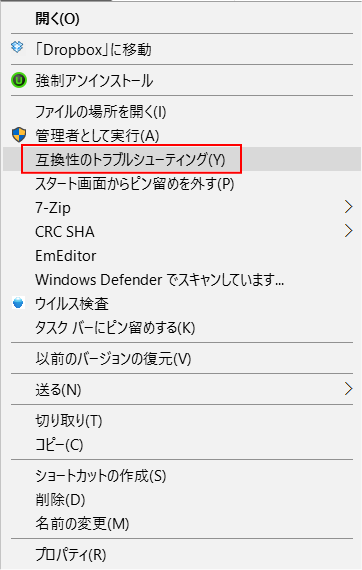 SC20160319-073544-00