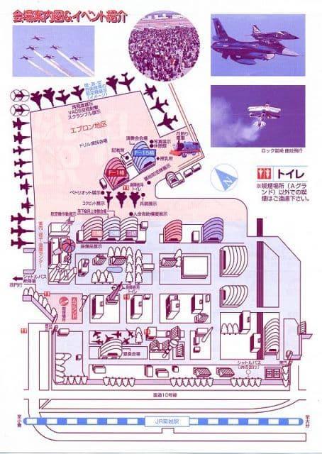 2004tsuiki-3