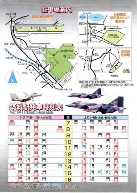 2004tsuiki-4