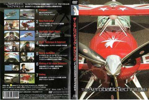 DVD-The_Aerobatic_Technique