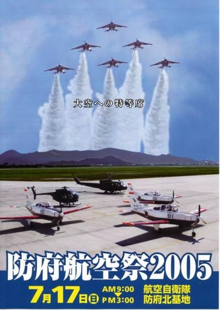 P20050717-s1