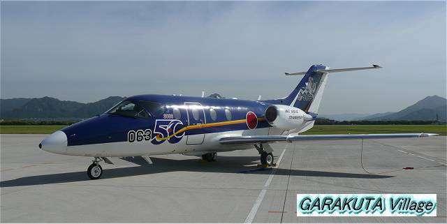 P20080601-P1030442-2