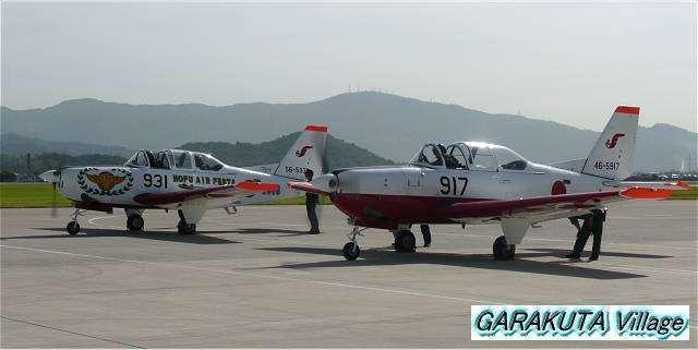 P20080601-P1030449-2