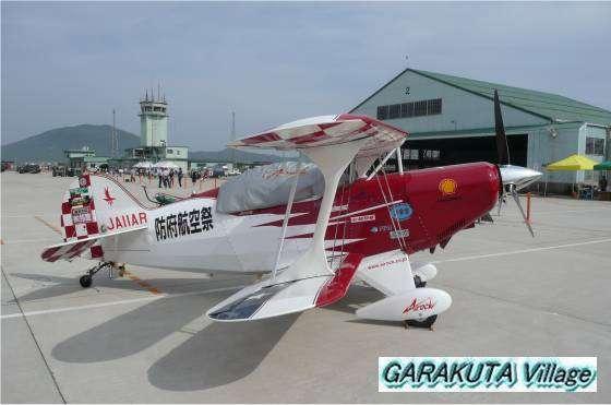P20080601-P1030537-2