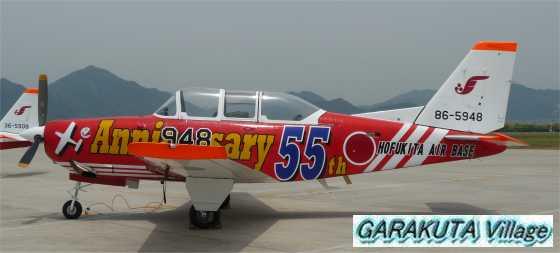 P20100606-P1050042-2