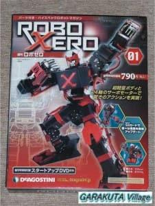 P20110302-P1100344-2