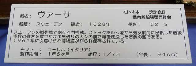 P20110523-P1110003-2