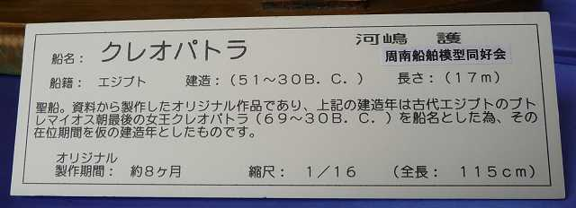 P20110523-P1110005-2