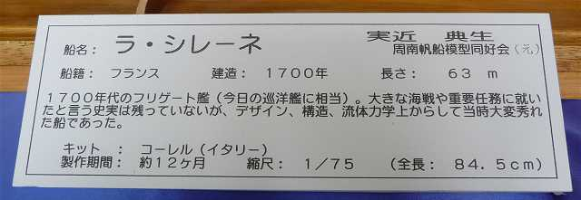 P20110523-P1110013-2