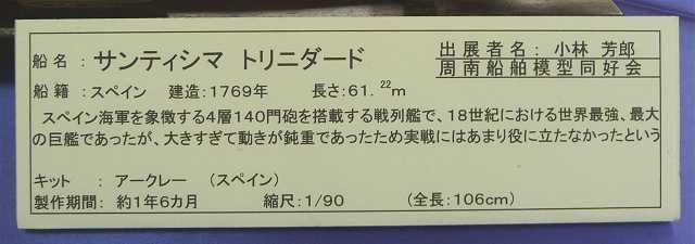 P20110523-P1110020-2